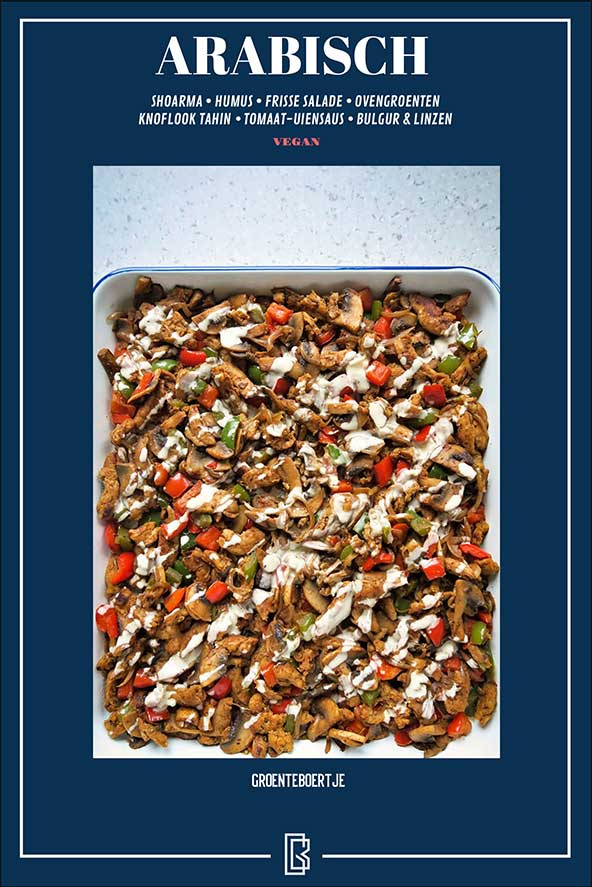 vegan e-book arabische keuken